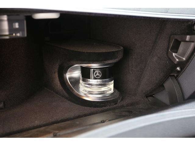 E220dステションワゴンアバンGスポツ(本革仕様) 本革シート(ナッパレザー) レーダーセーフティパッケージ 360°カメラ シートヒーター AMGスタイリングパッケージ エアバランスパッケージ 64色アンビエントライト 認定中古車 禁煙車(24枚目)