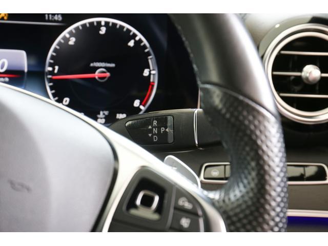 E220dステションワゴンアバンGスポツ(本革仕様) 本革シート(ナッパレザー) レーダーセーフティパッケージ 360°カメラ シートヒーター AMGスタイリングパッケージ エアバランスパッケージ 64色アンビエントライト 認定中古車 禁煙車(27枚目)