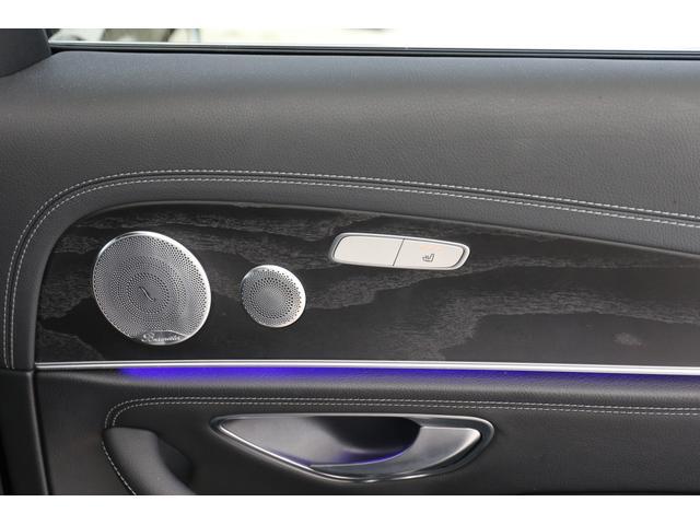 E220dステションワゴンアバンGスポツ(本革仕様) 本革シート(ナッパレザー) レーダーセーフティパッケージ 360°カメラ シートヒーター AMGスタイリングパッケージ エアバランスパッケージ 64色アンビエントライト 認定中古車 禁煙車(28枚目)