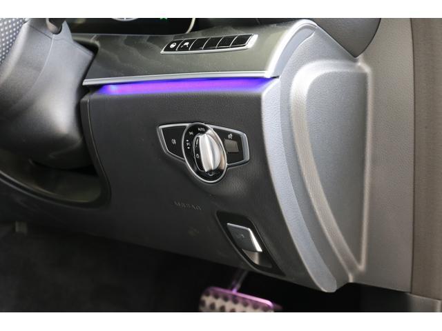 E220dステションワゴンアバンGスポツ(本革仕様) 本革シート(ナッパレザー) レーダーセーフティパッケージ 360°カメラ シートヒーター AMGスタイリングパッケージ エアバランスパッケージ 64色アンビエントライト 認定中古車 禁煙車(29枚目)