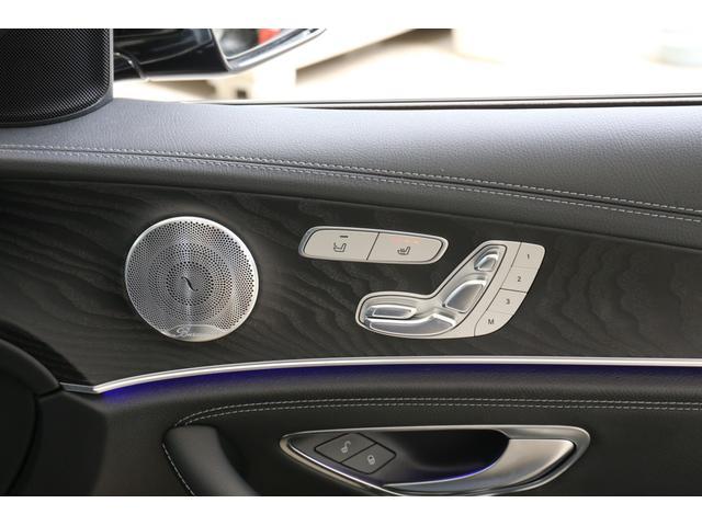 E220dステションワゴンアバンGスポツ(本革仕様) 本革シート(ナッパレザー) レーダーセーフティパッケージ 360°カメラ シートヒーター AMGスタイリングパッケージ エアバランスパッケージ 64色アンビエントライト 認定中古車 禁煙車(30枚目)