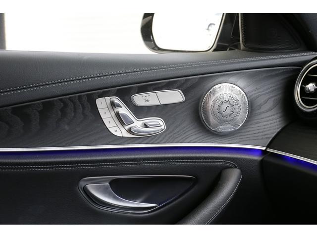 E220dステションワゴンアバンGスポツ(本革仕様) 本革シート(ナッパレザー) レーダーセーフティパッケージ 360°カメラ シートヒーター AMGスタイリングパッケージ エアバランスパッケージ 64色アンビエントライト 認定中古車 禁煙車(31枚目)