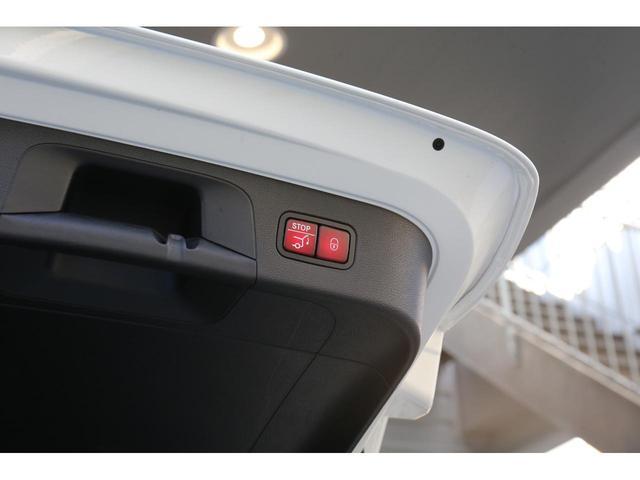 EQC400 4マチック AMGライン Brumesterサラウンドサウンドシステム AMGライン レーダーセーフティパッケージ MBUX 360°カメラ ガラススライディングルーフ ヘッドアップディスプレイ アンビエントライト 認定中古車(9枚目)