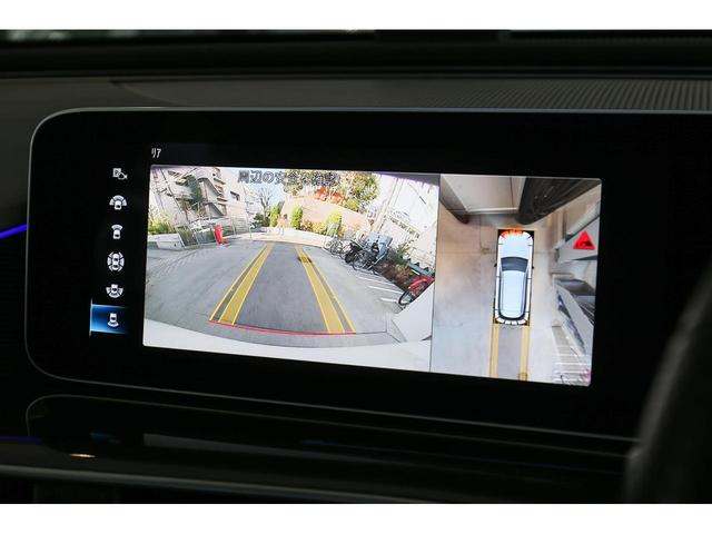 EQC400 4マチック AMGライン Brumesterサラウンドサウンドシステム AMGライン レーダーセーフティパッケージ MBUX 360°カメラ ガラススライディングルーフ ヘッドアップディスプレイ アンビエントライト 認定中古車(13枚目)