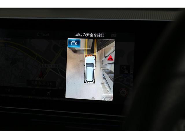 EQC400 4マチック AMGライン Brumesterサラウンドサウンドシステム AMGライン レーダーセーフティパッケージ MBUX 360°カメラ ガラススライディングルーフ ヘッドアップディスプレイ アンビエントライト 認定中古車(14枚目)