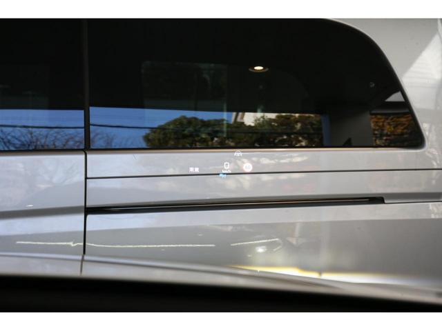 EQC400 4マチック AMGライン Brumesterサラウンドサウンドシステム AMGライン レーダーセーフティパッケージ MBUX 360°カメラ ガラススライディングルーフ ヘッドアップディスプレイ アンビエントライト 認定中古車(16枚目)