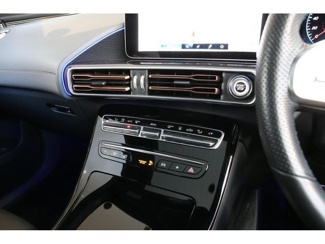 EQC400 4マチック AMGライン Brumesterサラウンドサウンドシステム AMGライン レーダーセーフティパッケージ MBUX 360°カメラ ガラススライディングルーフ ヘッドアップディスプレイ アンビエントライト 認定中古車(17枚目)