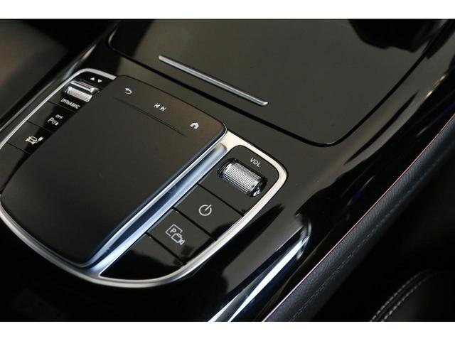 EQC400 4マチック AMGライン Brumesterサラウンドサウンドシステム AMGライン レーダーセーフティパッケージ MBUX 360°カメラ ガラススライディングルーフ ヘッドアップディスプレイ アンビエントライト 認定中古車(19枚目)