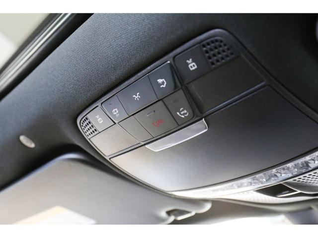 EQC400 4マチック AMGライン Brumesterサラウンドサウンドシステム AMGライン レーダーセーフティパッケージ MBUX 360°カメラ ガラススライディングルーフ ヘッドアップディスプレイ アンビエントライト 認定中古車(21枚目)
