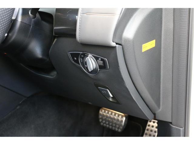 EQC400 4マチック AMGライン Brumesterサラウンドサウンドシステム AMGライン レーダーセーフティパッケージ MBUX 360°カメラ ガラススライディングルーフ ヘッドアップディスプレイ アンビエントライト 認定中古車(23枚目)