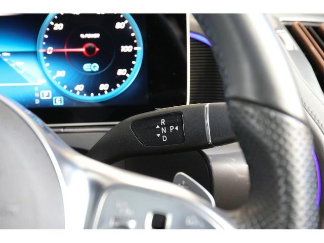 EQC400 4マチック AMGライン Brumesterサラウンドサウンドシステム AMGライン レーダーセーフティパッケージ MBUX 360°カメラ ガラススライディングルーフ ヘッドアップディスプレイ アンビエントライト 認定中古車(25枚目)