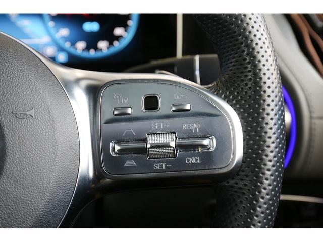 EQC400 4マチック AMGライン Brumesterサラウンドサウンドシステム AMGライン レーダーセーフティパッケージ MBUX 360°カメラ ガラススライディングルーフ ヘッドアップディスプレイ アンビエントライト 認定中古車(26枚目)