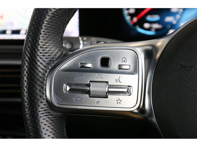EQC400 4マチック AMGライン Brumesterサラウンドサウンドシステム AMGライン レーダーセーフティパッケージ MBUX 360°カメラ ガラススライディングルーフ ヘッドアップディスプレイ アンビエントライト 認定中古車(27枚目)