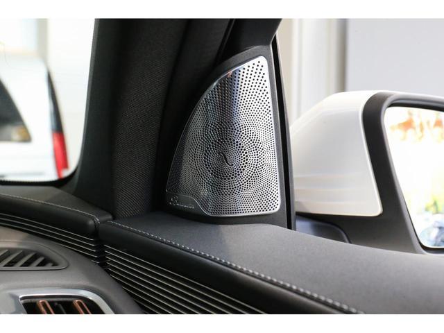 EQC400 4マチック AMGライン Brumesterサラウンドサウンドシステム AMGライン レーダーセーフティパッケージ MBUX 360°カメラ ガラススライディングルーフ ヘッドアップディスプレイ アンビエントライト 認定中古車(31枚目)