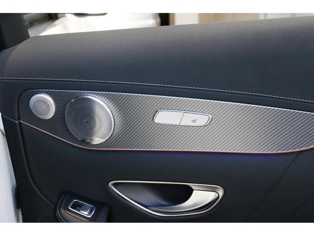 EQC400 4マチック AMGライン Brumesterサラウンドサウンドシステム AMGライン レーダーセーフティパッケージ MBUX 360°カメラ ガラススライディングルーフ ヘッドアップディスプレイ アンビエントライト 認定中古車(33枚目)