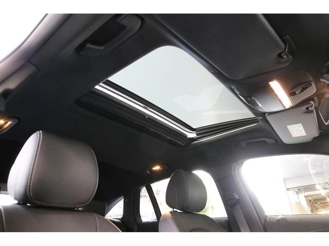 EQC400 4マチック AMGライン Brumesterサラウンドサウンドシステム AMGライン レーダーセーフティパッケージ MBUX 360°カメラ ガラススライディングルーフ ヘッドアップディスプレイ アンビエントライト 認定中古車(34枚目)