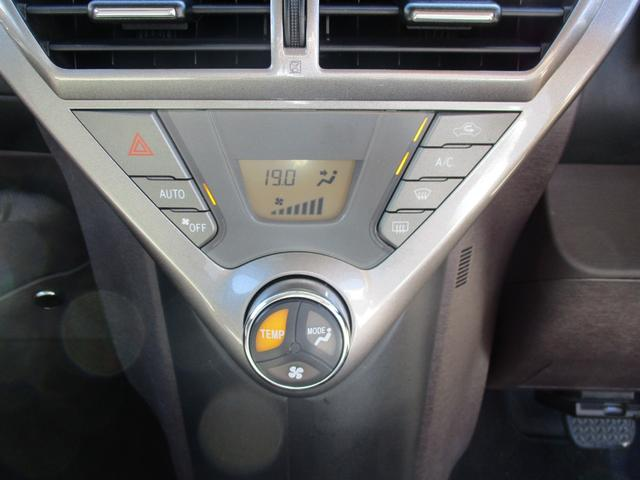 100G レザーパッケージ/ナビ/ETC(12枚目)