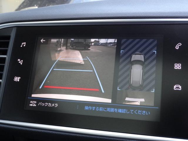 純正ナビ ETC ワイドバックアイカメラ(9枚目)