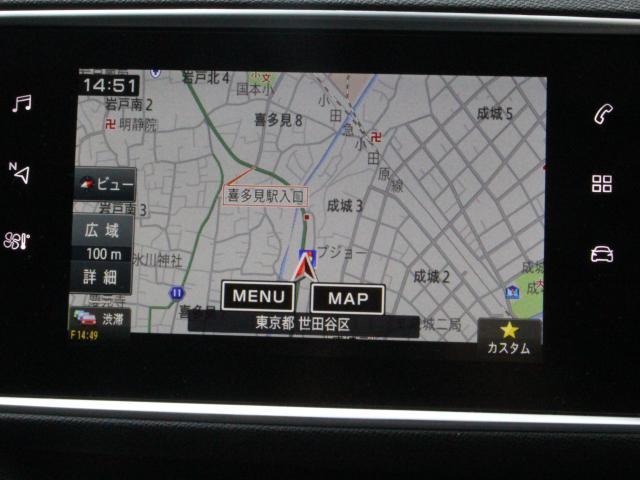 GT ブルーHDi 元・弊社デモカー 純正ナビ ETC Apple CarPlay/Android Auto フルLEDヘッドライト バックアイカメラ フロント&バックソナー アクティブセーフティブレーキ(4枚目)