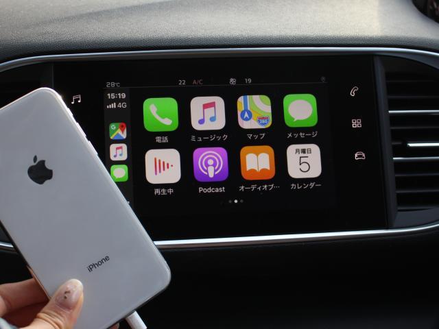 GT ブルーHDi 元・弊社デモカー 純正ナビ ETC Apple CarPlay/Android Auto フルLEDヘッドライト バックアイカメラ フロント&バックソナー アクティブセーフティブレーキ(5枚目)