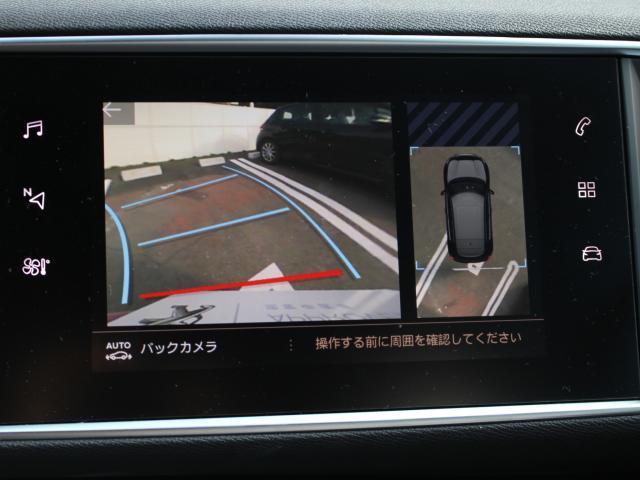 GT ブルーHDi 元・弊社デモカー 純正ナビ ETC Apple CarPlay/Android Auto フルLEDヘッドライト バックアイカメラ フロント&バックソナー アクティブセーフティブレーキ(6枚目)