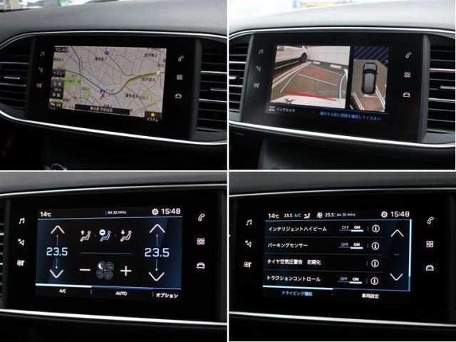 アリュール 純正ナビ ETC 前後ドラレコ ワイドバックカメラ AppleCarPlay&AndoroidAuto アクティブクルーズコントロール レーンキープアシスト アクティブセーフティブレーキ(5枚目)