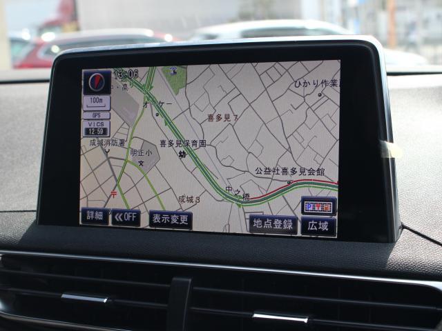 GT ブルーHDi 純正ナビ ETC2.0 プレミアム7シーター ワイドバックアイカメラ アクティブセーフティブレーキ レーンキープアシスト アクティブクルーズコントロール パワーリフトゲート(4枚目)