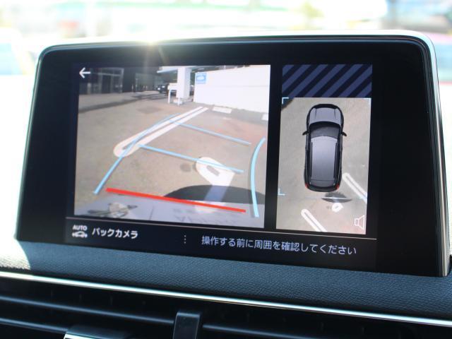 GTライン AppleCarPlay ワイドバックアイカメラ ETC アクティブセーフティブレーキ レーンキープアシスト クルーズコントロール フルLEDヘッドライト(5枚目)