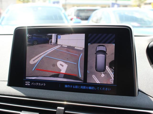 GTライン ブルーHDi 純正ナビ AppleCarPlay/AndroidAuto ワイドバックカメラ アクティブセーフティブレーキ レーンキープアシスト ACC ハンズフリーパワーリフトゲート LEDヘッドライト(5枚目)