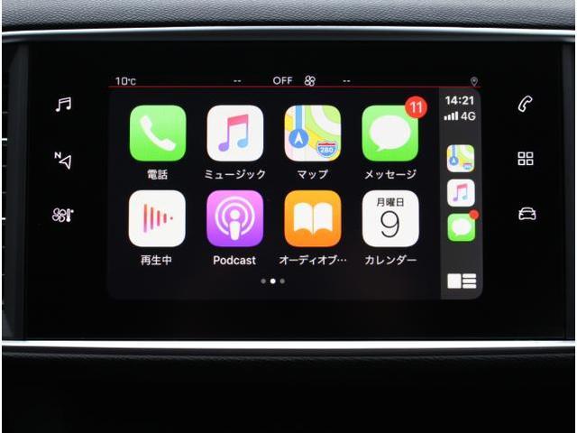 GTライン ブルーHDi 元・弊社デモカー  純正ナビ ETC Apple CarPlay/Android Auto フルLEDヘッドライト アクティブセーフティブレーキ アクティブクルーズコントロール  新車保証継承(4枚目)