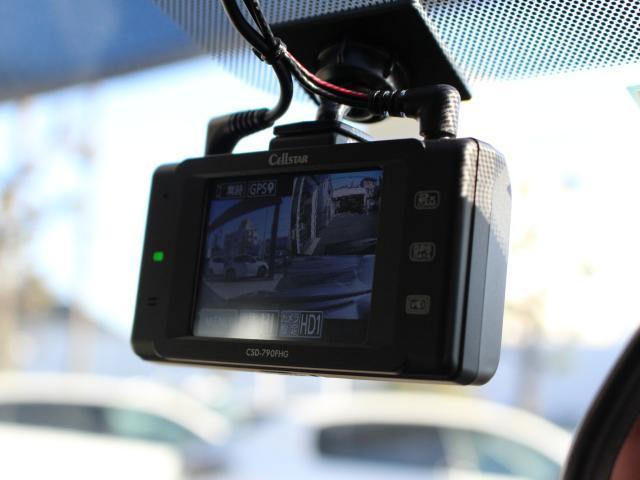 GTライン ブルーHDi 元・弊社デモカー  純正ナビ ETC Apple CarPlay/Android Auto フルLEDヘッドライト アクティブセーフティブレーキ アクティブクルーズコントロール  新車保証継承(10枚目)
