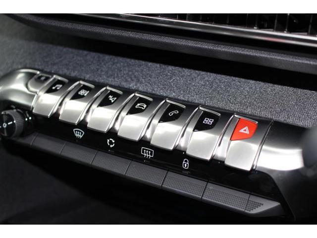 GTライン 純正ナビ ETC2.0 ドラレコ前後 ワイドバックカメラ アクティブセーフティブレーキ アクティブクルーズコントロール グリップコントロール ハンズフリーパワーテールゲート(5枚目)