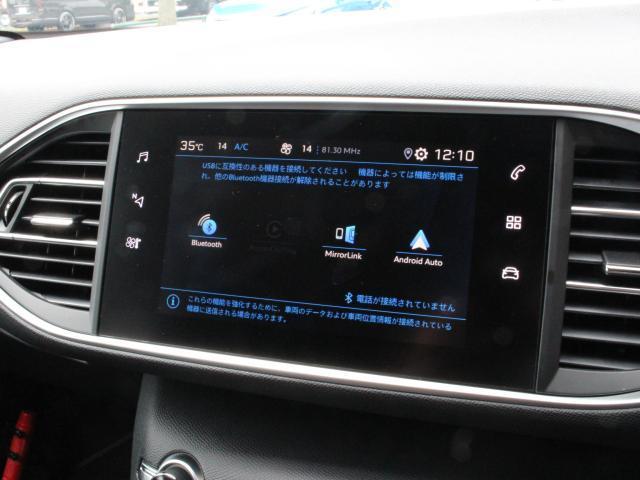 SW GT ブルーHDi 純正ナビ ETC 前後ドラレコ ワイドバックカメラ AppleCarPlay/AndoroidAuto アクティブクルーズコントロール レーンキープアシスト アクティブセーフティブレーキ 18AW(5枚目)