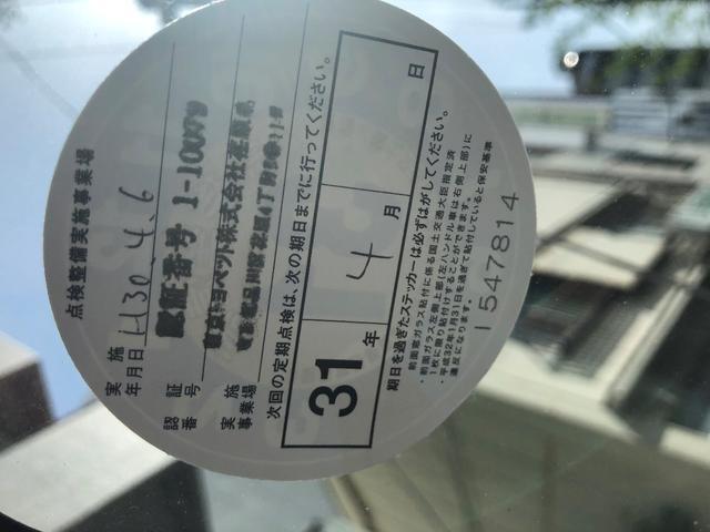 スポーツランナー ナローリフトアップ フルセグTV カーナビ(15枚目)