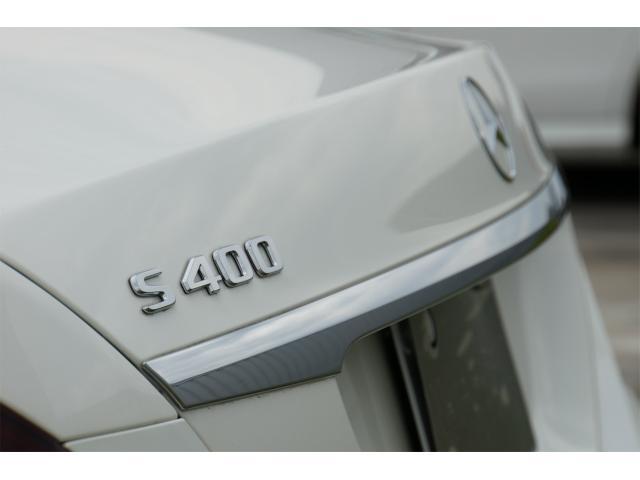 S400 レザーエクスクルーシブパッケージ(9枚目)