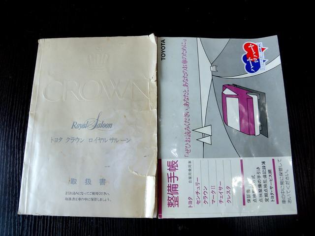「トヨタ」「クラウン」「セダン」「東京都」の中古車40