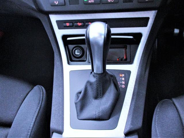 ベンツ BMW フォルクスワーゲン アウディ MINI ボルボ アルファ ロメオ フィアット ジャガー ランドローバーを中心にお手頃な輸入中古車を品揃え-神奈川 厚木 カーコンサルタント ビジョン-