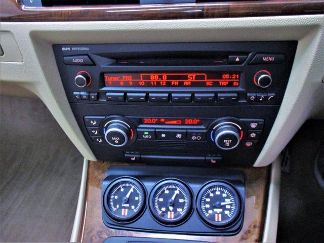 320iツーリング ベージュ本革サンルーフ社外19AWLD(15枚目)