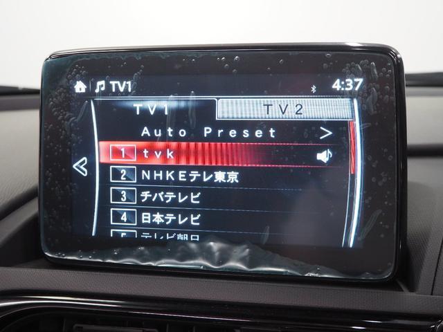 「ミツオカ」「ヒミコ」「オープンカー」「神奈川県」の中古車17
