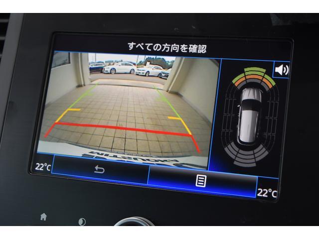 スポーツツアラー GT 1オーナー 4コントロール 保証継承(12枚目)