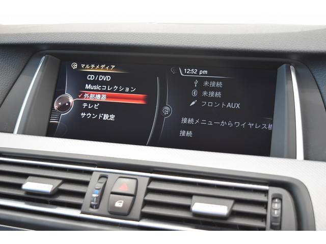 523d Mスポーツ ドライビングアシストプラス Cアクセス(11枚目)
