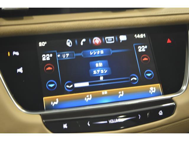 「キャデラック」「キャデラックXT5クロスオーバー」「SUV・クロカン」「茨城県」の中古車30