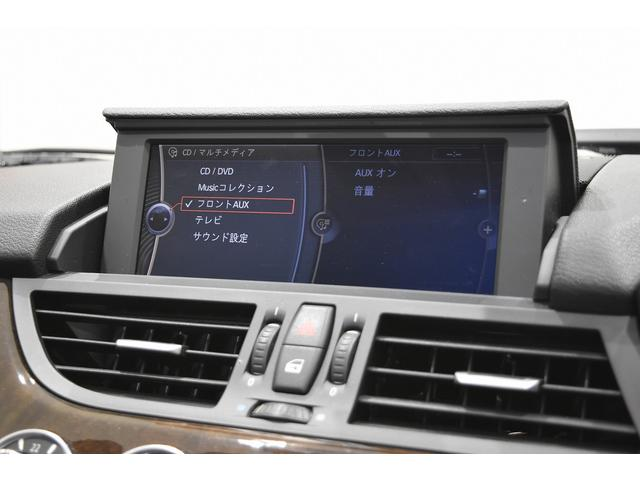 「BMW」「BMW Z4」「オープンカー」「茨城県」の中古車11