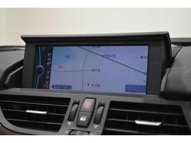 「BMW」「BMW Z4」「オープンカー」「茨城県」の中古車30