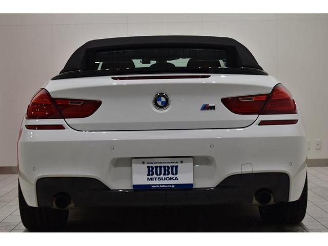 「BMW」「BMW」「オープンカー」「茨城県」の中古車4