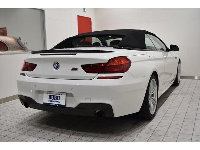 「BMW」「BMW」「オープンカー」「茨城県」の中古車17