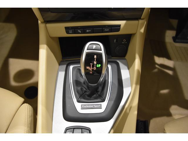「BMW」「BMW X1」「SUV・クロカン」「茨城県」の中古車12