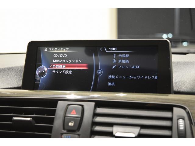 「BMW」「BMW」「セダン」「茨城県」の中古車28
