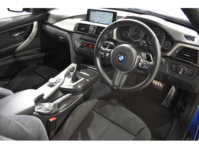 320i Mスポーツ 正規ディーラー車 純正HDDナビ ワンオーナー バックカメラ 純正ミラー一体型ETC車載器 コンフォートアクセス 純正18インチアルミホイール(4枚目)