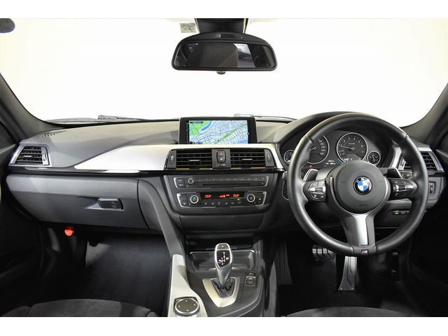 320i Mスポーツ 正規ディーラー車 純正HDDナビ ワンオーナー バックカメラ 純正ミラー一体型ETC車載器 コンフォートアクセス 純正18インチアルミホイール(5枚目)